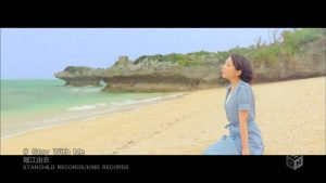 [PV] Yui Horie – Stay With Me [HDTV][720p][x264][AAC][2015.03.04]