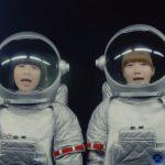 Chatmonchy – Kimi ga Sono Ki Nara [720p] [PV]