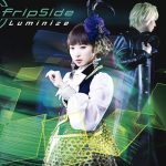 "[Single] fripSide – Luminize ""Future Card Buddyfight Hundred"" Opening Theme [MP3/320K/ZIP][2015.05.20]"