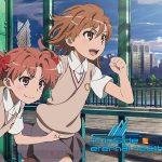 "[Single] fripSide – eternal reality ""Toaru Kagaku no Railgun S"" 2nd Opening Theme [MP3/320K/ZIP][2013.08.21]"