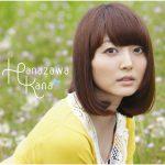 Kana Hanazawa – Hatsukoi no Oto (初恋ノオト) [Single]