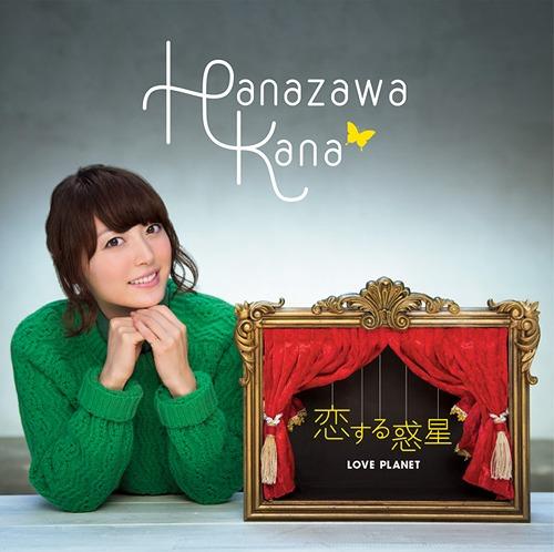 Download Kana Hanazawa - Koisuru Wakusei (恋する惑星) [Single]