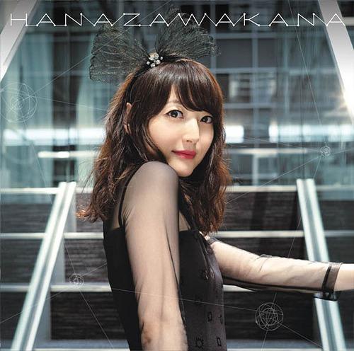 Download Kana Hanazawa - Hohoemi Mode (ほほ笑みモード) [Single]