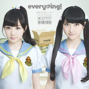 """[Single] every♥ing! – Colorful Story """"Re-Kan!"""" Opening & Ending Theme [MP3/320K/RAR][2015.05.13]"""