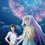 "[Single] Asami Imai – Asayake no Starmine ""Plastic Memories"" Ending Theme [MP3/320K/ZIP][2015.06.03]"