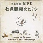 nano.RIPE – Nanairo Megane no Himitsu [Album]