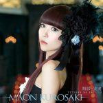"""[Single] Maon Kurosaki – Setsuna no Kajitsu """"Grisaia no Rakuen"""" Opening Theme [MP3/320K/RAR][2015.05.13]"""