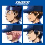 "[Single] OxT – KIMERO!! ""Diamond no Ace"" 7th Ending Theme [MP3/320K/ZIP][2015.05.20]"