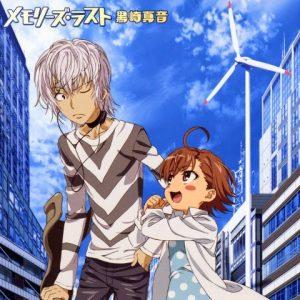 "[Single] Maon Kurosaki – Memories Last ""Toaru Majutsu no Index II"" 2nd Ending Theme [MP3/320K/ZIP][2011.03.02]"