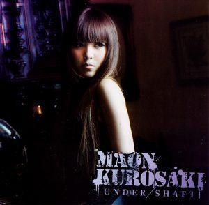 "[Single] Maon Kurosaki – UNDER/SHAFT ""Jormungand: Perfect Order"" Opening Theme [MP3/320K/ZIP][2012.10.11]"