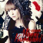 "[Single] Maon Kurosaki – X-encounter ""Tokyo Ravens"" 1st Opening Theme [MP3/320K/ZIP][2013.10.16]"