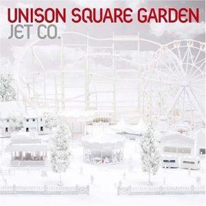 UNISON SQUARE GARDEN – JET CO. [Album]