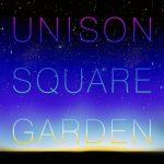 UNISON SQUARE GARDEN – Ryuusei Zenya (流星前夜) [Mini Album]