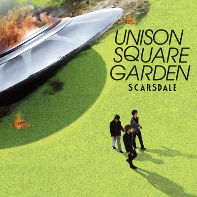 Download UNISON SQUARE GARDEN - Scarsdale (スカースデイル) [Single]