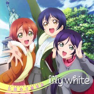 Download lily white - Otohime kokoro de koi kyuden [Single]