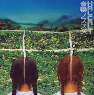 Download HALCALI - Ongaku no Susume (音樂ノススメ) [Album]