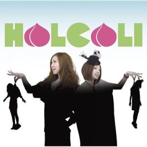 HALCALI – Tougenkyou / Lights, Camera. Action! (桃源郷) [Single]