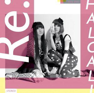 HALCALI – Re:Yasashii Kimochi (Re:やさしい気持ち) [Single]