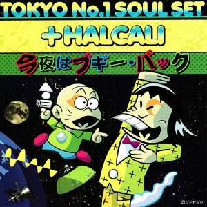 TOKYO NO.1 SOUL SET + HALCALI – Konya wa Boogie Back (今夜はブギー・バック) [Single]