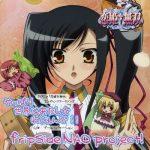 "[Single] fripSide NAO project! – Yappari Sekai wa Atashi☆Legend!! ""Koihime†Musou"" Ending Theme [MP3/320K/ZIP][2008.08.20]"