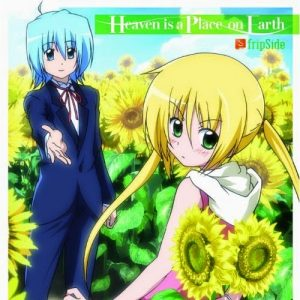 Download fripSide - Heaven is a Place on Earth [Single]