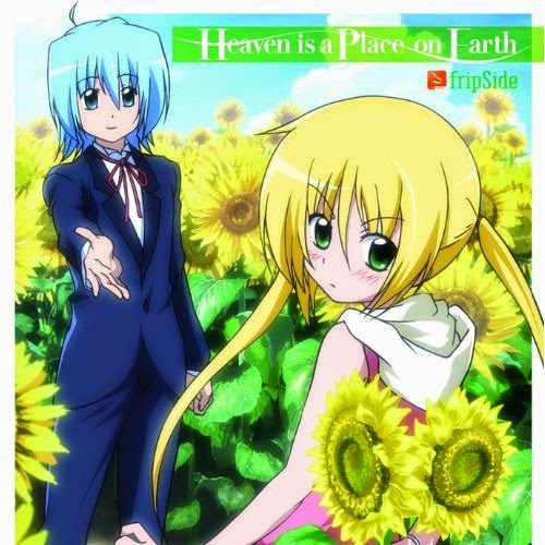 Fripside Heaven Is A Place On Earth Single Download Mp3 Flac Zip Rar