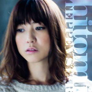 hitomi – Teppen Star [Single]