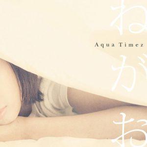 Aqua Timez – Negao [Single]