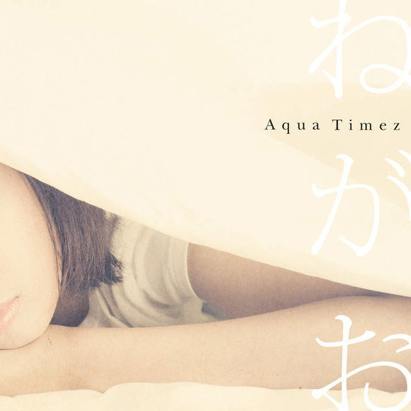 Download Aqua Timez - Negao [Single]