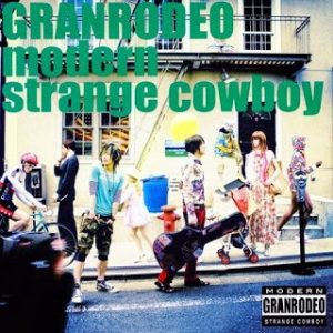 "[Single] GRANRODEO – modern strange cowboy ""Needless"" 1st Opening Theme [MP3/320K/ZIP][2009.07.29]"