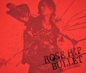 "[Single] GRANRODEO – ROSE HIP-BULLET ""Togainu no Chi"" Opening Theme [MP3/320K/ZIP][2010.10.27]"