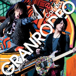 "[Single] GRANRODEO – Can Do ""Kuroko no Basket"" 1st Opening Theme [MP3/320K/ZIP][2012.04.18]"