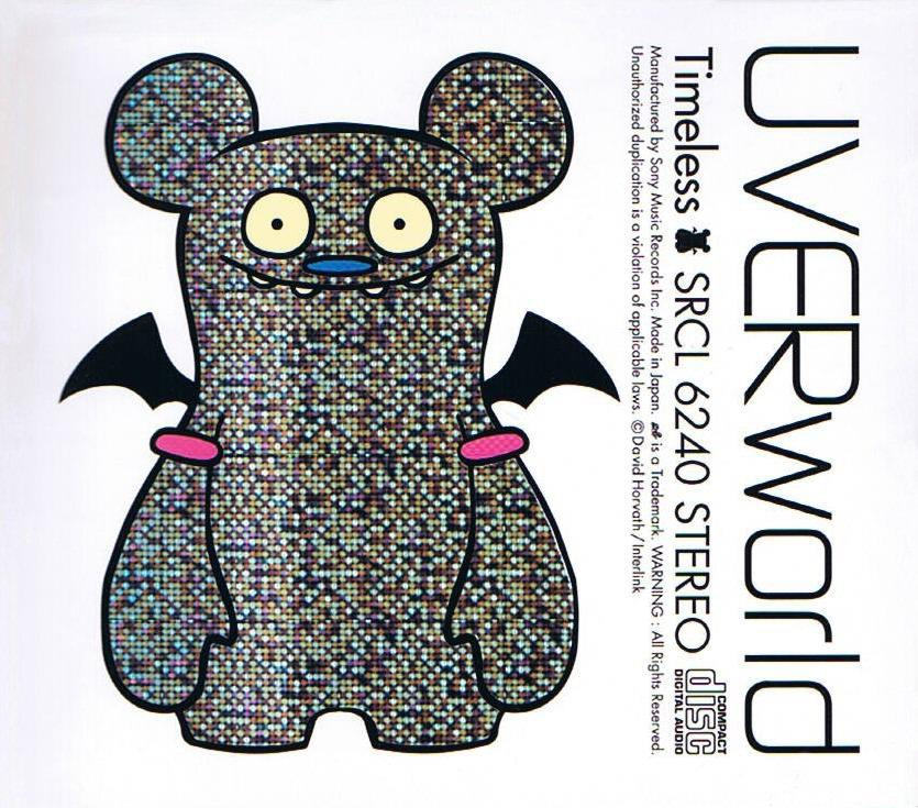 Listen Uverworld D Tecnolife Mp3 download - UVERworld - D ...