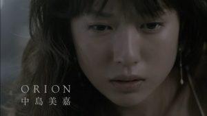 Mika Nakashima – ORION [720p] [PV]