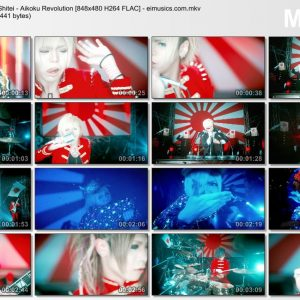 Download R-Shitei - Aikoku Revolution [848x480 H264 FLAC] [PV]