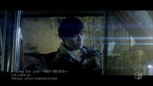 Sonar Pocket – Song for you ~Asu e Kakeru Hikari~ [1080p] [PV]