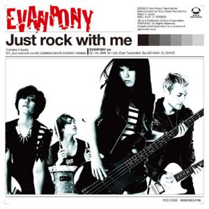 Download STEREOPONY × EVANPONY - Just rock with me [Single]