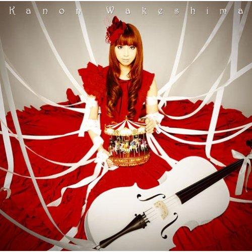 Download Kanon Wakeshima - Shinshoku Dolce (侵食ドルチェ) [Album]