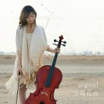 "[Single] Kanon Wakeshima – signal ""Strike the Blood"" 2nd Ending Theme [MP3/320K/ZIP][2014.02.19]"