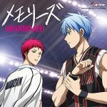 "[Single] GRANRODEO – Memories ""Kuroko no Basket 3"" Opening Theme [MP3/320K/ZIP][2015.06.03]"
