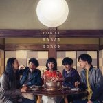 "[Single] Tokyo Karan Koron – Spice ""Shokugeki no Souma"" 1st Ending Theme [MP3/320K/ZIP][2015.06.10]"