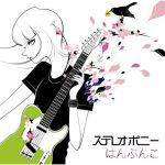 [Single] STEREOPONY – Hanbunko [MP3/320K/ZIP][2010.02.17]
