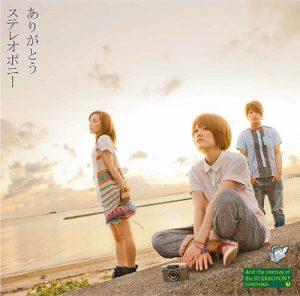 "[Single] STEREOPONY – Arigatou ""Tengoku Kara no Yell"" Theme Song [MP3/320K/ZIP][2011.09.28]"