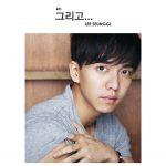 Lee Seung Gi – And… [Album]