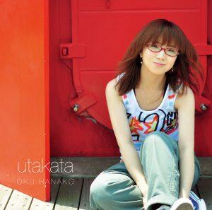 Oku Hanako – Utakata (うたかた) [Album]