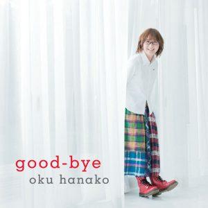 Oku Hanako – good-bye [Album]
