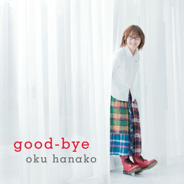 Download Oku Hanako - good-bye [Album]