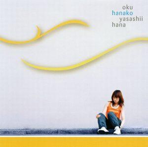 Oku Hanako – Yasashii Hana (やさしい花) [Single]