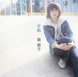 Oku Hanako – Tegami (手紙) [Single]