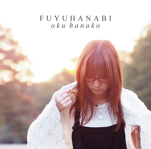 Download Oku Hanako - Fuyu Hanabi (冬花火) [Single]
